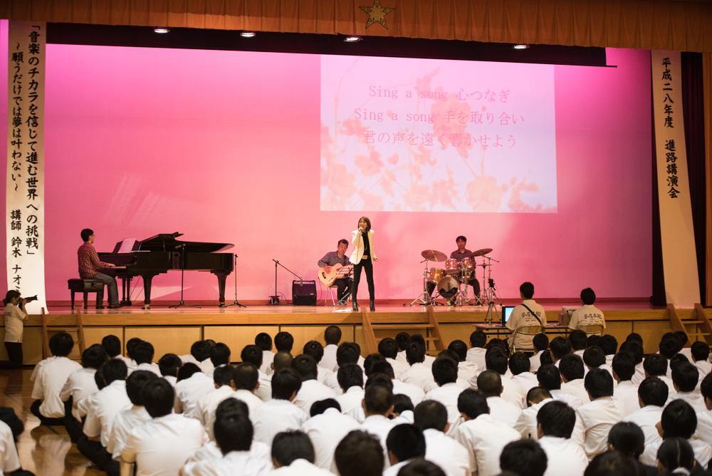 田川高校岳陽同窓会進路講演会-66