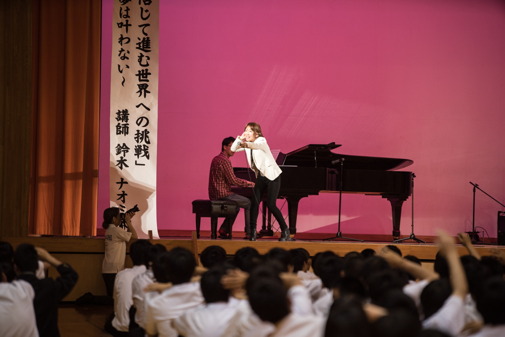 田川高校岳陽同窓会進路講演会-74