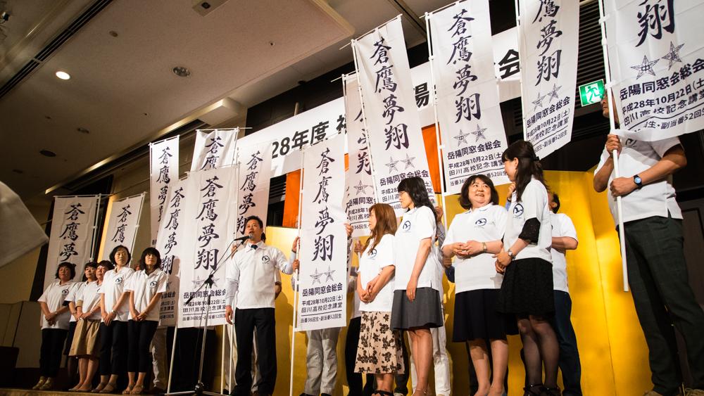 福岡岳陽同窓会総会36回生登壇