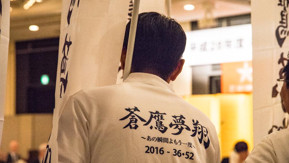 36回生福岡岳陽同窓会総会-35