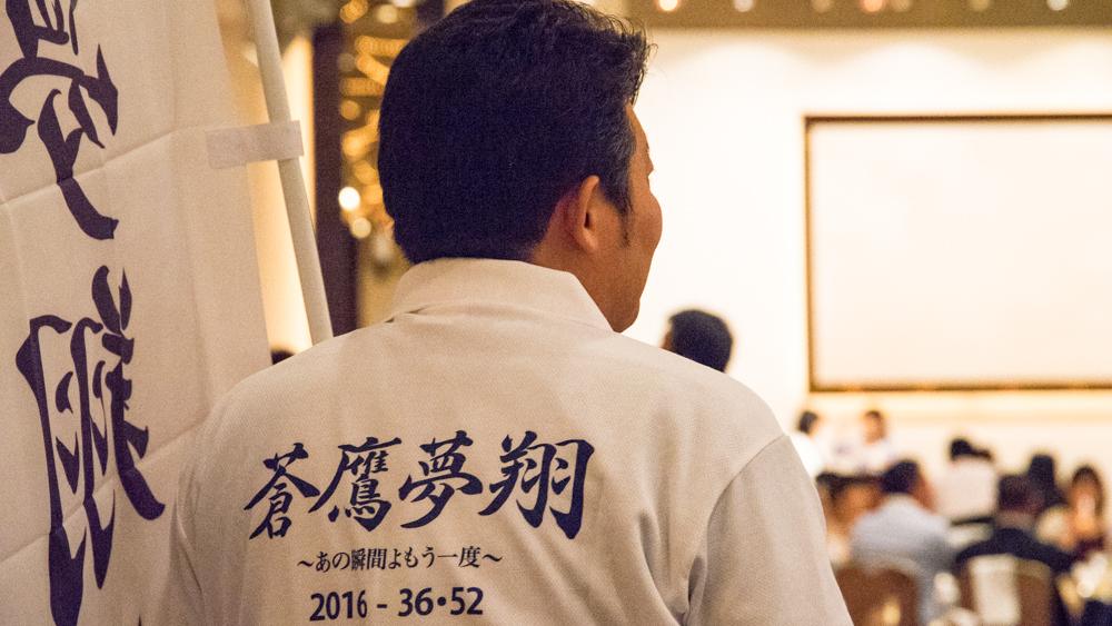 36回生福岡岳陽同窓会総会-36