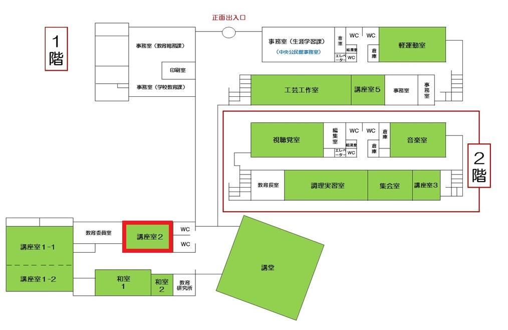 田川市民会館