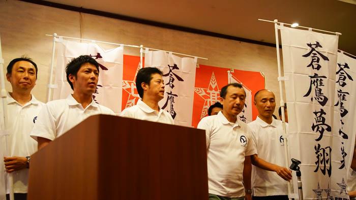 田川高校岳陽同窓会28年度幹事総会-33