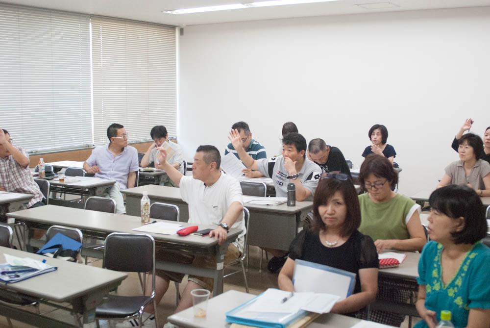 田川高校36回生-32