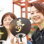 36ソエタニーズバンド演奏inゆめ祭り