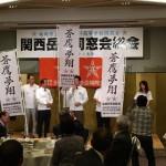 学年会費入金の報告89/関西岳陽同窓会総会の報告