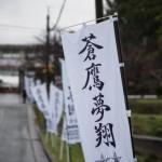 28年度岳陽同窓会総会の報告⑧総会当日準備~Part4