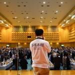 28年度岳陽同窓会総会の報告⑫総会当日本番~Part3
