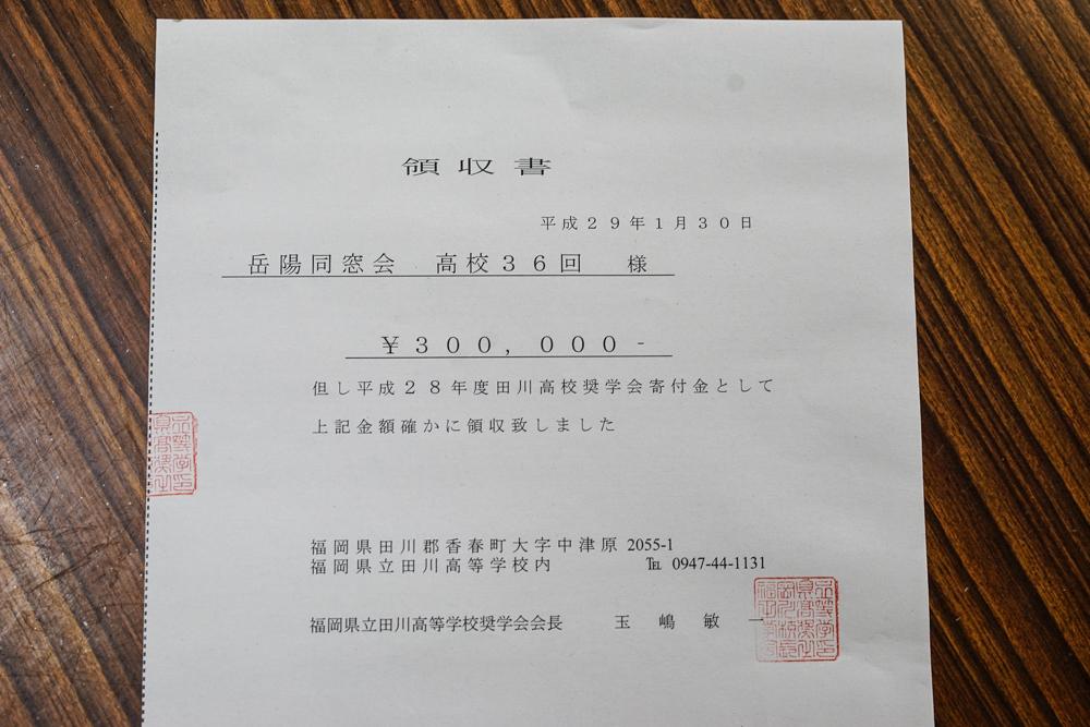 DSC05068-1