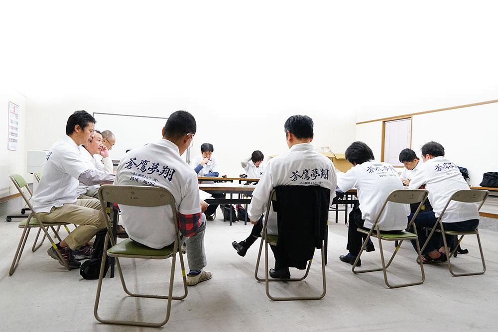 実行委員会のあゆみ